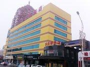 7天连锁酒店(赤峰步行街店)