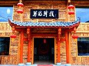 Songpan Qinhe Inn