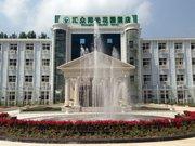 野三坡汇众阳光花园酒店