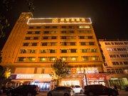 山西新紫金酒店