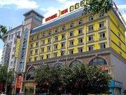 如家快捷酒店(柳州柳南万达广场店)