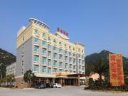 Huangjin Hai'an Resort Hotel