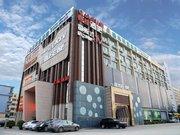 Greentree Alliance Hotel(Shenzhen Huanan City West Gate Branch)