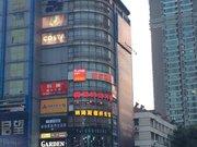 如家快捷酒店(南京新街口店)