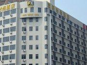 Shenzhen FX Fashion Hotel