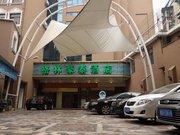 格林豪泰(武汉汉口江滩商务酒店)