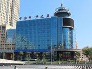 梦之蓝大酒店(哈尔滨太阳岛店)