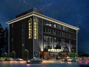Shenzhen Weiyali Hotel Luohu Port
