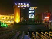West International Trade Grand Hotel