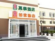 莫泰168(大连星海湾五一路南沙街店)
