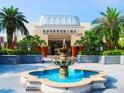 Zhuhai Ocean Spring Grand Metropark Hotel
