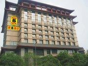 速8酒店(西安火车站店)