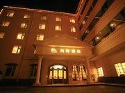 Theme Holiday Hotel