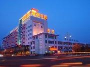酒钢宾馆(东方丝路明珠店)