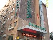 GreenTree Inn Huangshi West Road - Guangzhou
