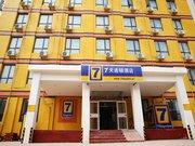 7天连锁酒店(三河燕郊102国道汉王路店)