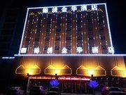 吐鲁番锦绣金华酒店