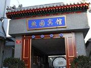 Beijing Xuyard Hotel
