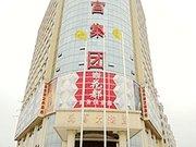阜阳晶宫大酒店(太和县)