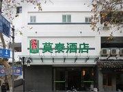 莫泰168(南京夫子庙平江府路店)