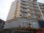 新田县鼎盛商务酒店