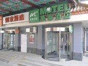 莫泰168(济南山东大学山大路店)