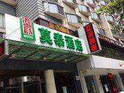 莫泰168(雨山湖公园店)