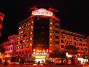 婺源锦江大酒店