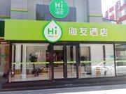 haiyou inn (zhaogongkou)