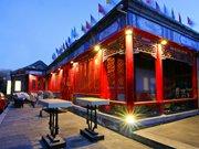 Sweetome Vacation Hotel Beijing Hongyunge
