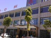 嵩县泊雅中州酒店