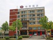 怡莱酒店(荥阳康泰路店)