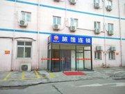 99旅馆连锁(北京玉泉营桥店)
