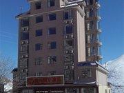 城步县南山假日酒店