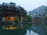 Yijie Hotel
