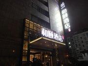 Shanghai Heyi Hotel Lujiazui Expo Park
