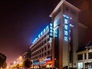 星程酒店(南通体育会展中心店)