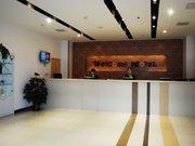 Motel 168 (Beijing Lishui Bridge Subway Station)