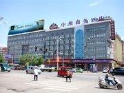 中州商务酒店(平顶山汝州店)