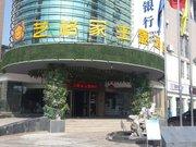 樟树艺格家主题酒店