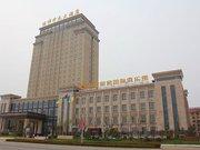 滁州儒林外史国际大酒店(原瑞祥开元大酒店)