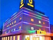 速8酒店(吕梁世纪广场店)
