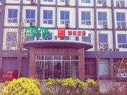 HomeInnsBeijing Daxingbiological medicine baseshop