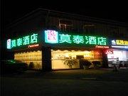 Tianyu Longtan Hotel