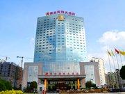 崇左国际大酒店