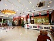 Qiongdu Hotel