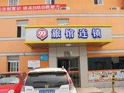 北京悦途酒店