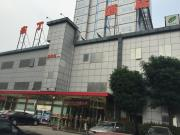 Pod Inn Beijing Wangjing