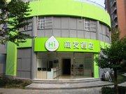 Hi Inn(Hangzhou East Railway Station West Square Branch)