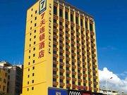 7天连锁酒店(深圳龙岗双龙地铁站店)